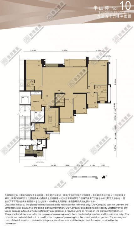 To Kwa Wan Flat 10 Middle Floor Celestial Avenue 10 Phase 1 Celestial Heights Find Property Hong Kong Property