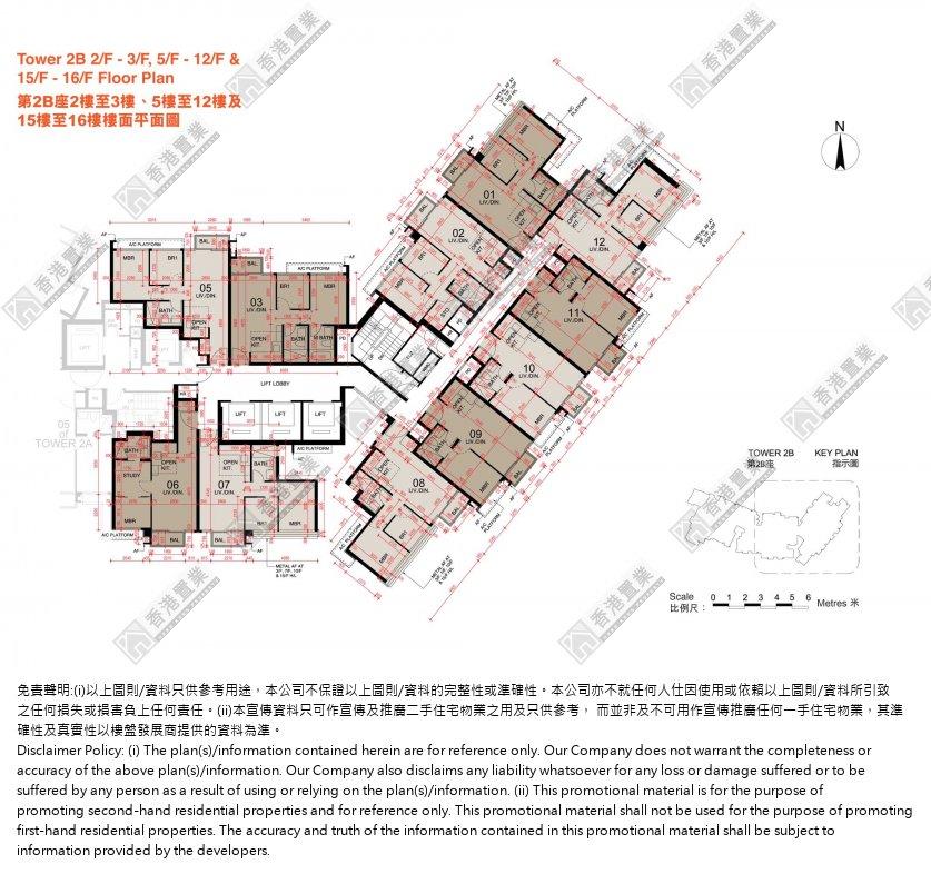 Tung Chung Century Link Flat 11 Low Floor Block 2b Phase 2 I20210401281 Property Transaction Hong Kong Property Services Ltd