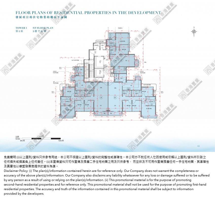 Tseung Kwan O Alto Residences Flat B 5 F Tower 1 No2020091520091501460051 Property Transaction Hong Kong Property Services Ltd