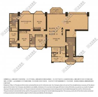 Central Mid Levels Admiralty Estoril Court Flat A 7 F Block 1 No2020061020061000680015 Property Transaction Hong Kong Property Services Ltd