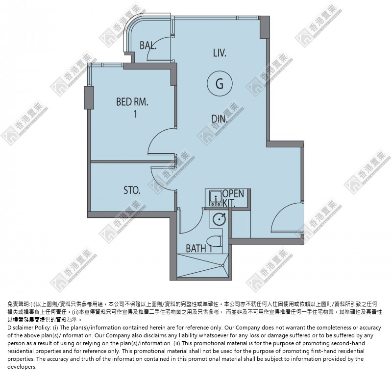 Tseung Kwan O Flat G Low Floor Tower 5 Alto Residences Find Property Hong Kong Property